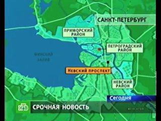 Во многих районах Санкт-Петербурга из-за неполадок на одной из подстанций было отключено электричество, сообщает РИА Новости.